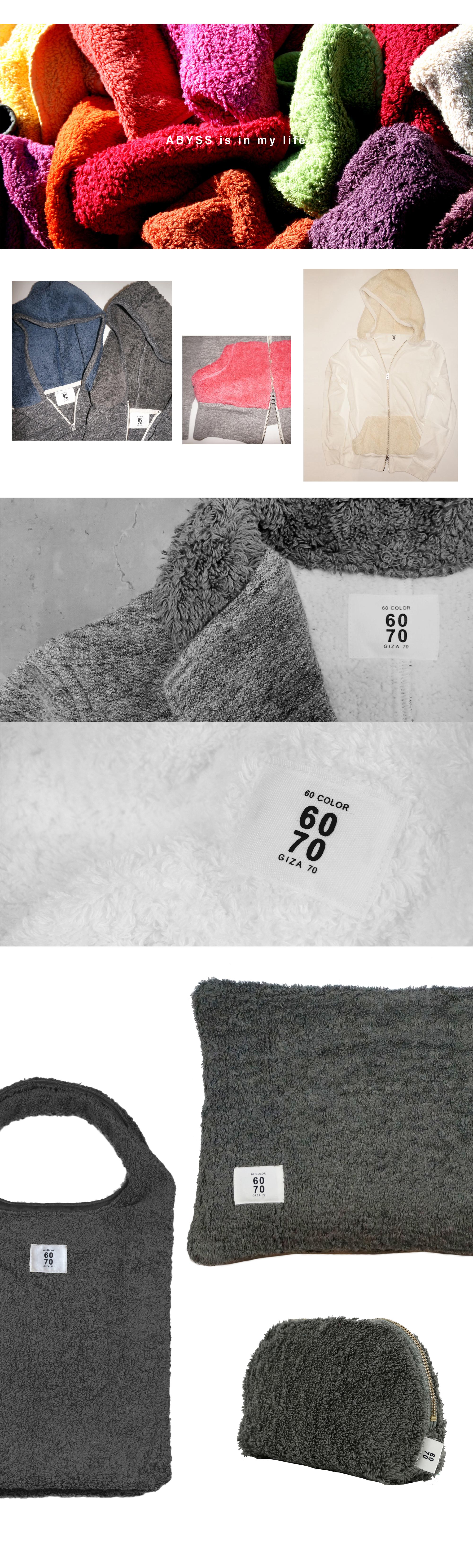 6070(シックスティ セブンティ)は、ずっとABYSSに触れていたい、をコンセプトにしたスタートした日本限定のライフスタイルブランド。エジプト綿100%のスーパーパイルタオルを使ったジャケット、パーカーなどのアパレルやクッション、ポーチといった生活雑貨を展開しています。